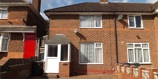 Asking Price £95,000, 3 Bedroom Terraced House For Sale in Quinton, B32