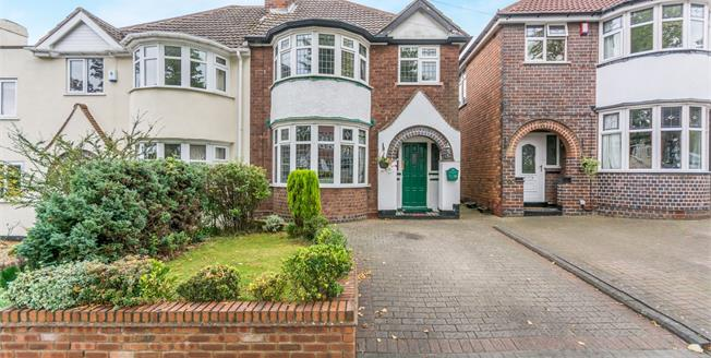 Offers Over £210,000, 3 Bedroom Semi Detached House For Sale in Quinton, B32