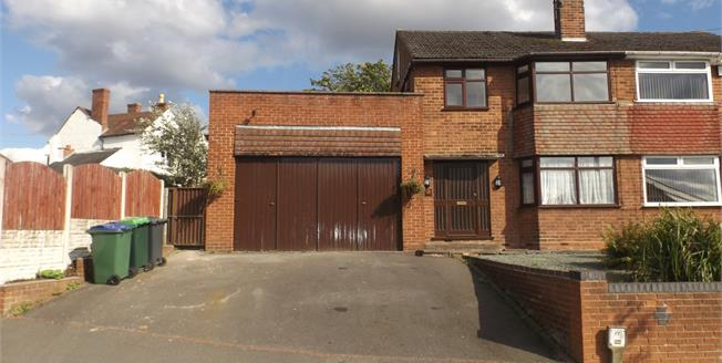 Asking Price £230,000, 4 Bedroom Semi Detached House For Sale in Oldbury, B68