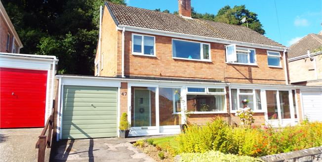 Offers Over £180,000, 3 Bedroom Semi Detached House For Sale in Redditch, B97