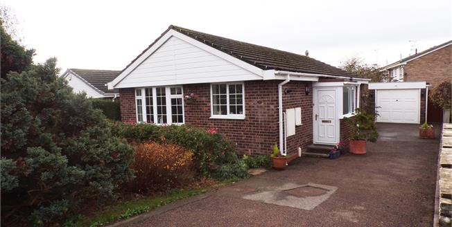 Offers Over £275,000, 3 Bedroom Detached Bungalow For Sale in Redditch, B97