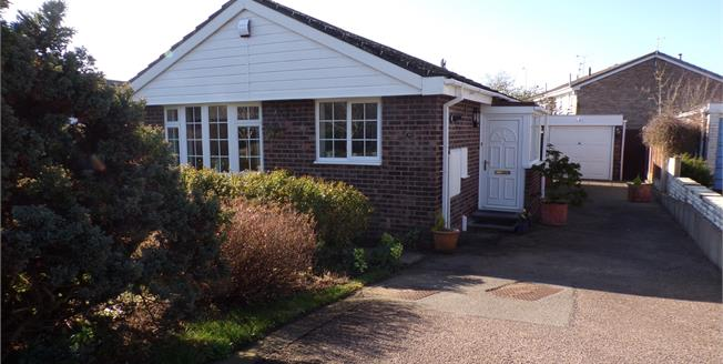 Offers Over £270,000, 3 Bedroom Detached Bungalow For Sale in Redditch, B97