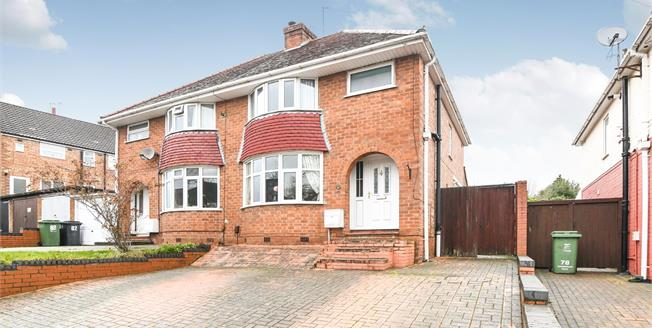 Offers Over £220,000, 3 Bedroom Semi Detached House For Sale in Redditch, B98
