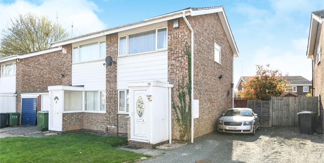Offers Over £150,000, 2 Bedroom Semi Detached House For Sale in Redditch, B98