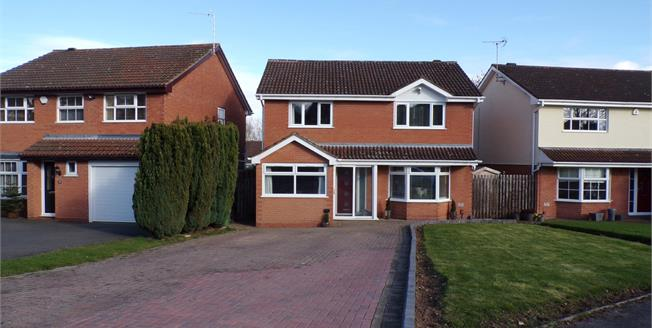 Offers Over £330,000, 4 Bedroom Detached House For Sale in Redditch, B97