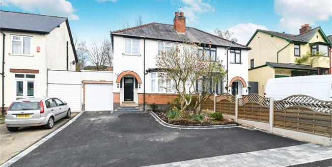 Offers Over £270,000, 3 Bedroom Semi Detached House For Sale in Redditch, B97