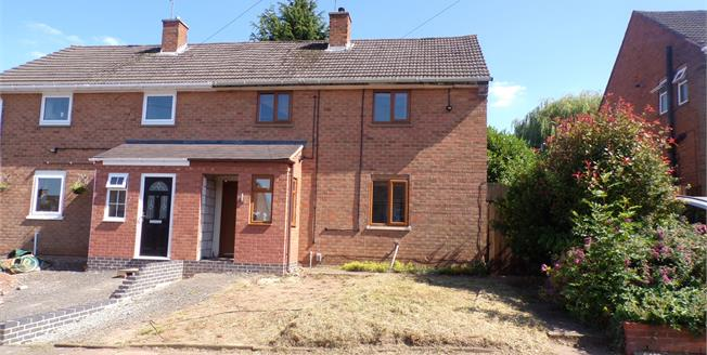 Asking Price £190,000, 3 Bedroom Semi Detached House For Sale in Redditch, B98