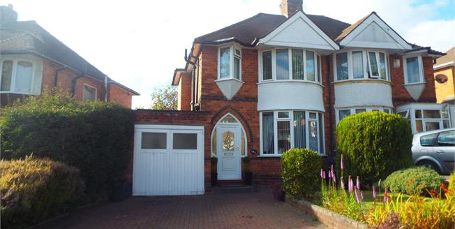 Offers in the region of £195,000, 3 Bedroom Semi Detached House For Sale in Birmingham, B26