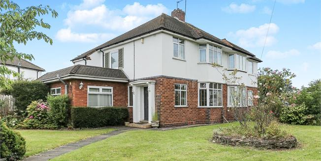 Offers Over £310,000, 3 Bedroom Semi Detached House For Sale in Solihull, B92