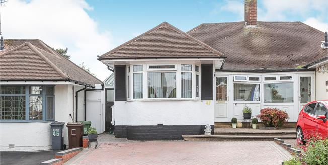 Offers Over £250,000, 2 Bedroom Semi Detached Bungalow For Sale in Solihull, B92