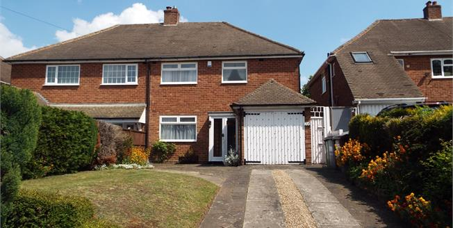 Asking Price £330,000, 3 Bedroom Semi Detached House For Sale in Solihull, B92