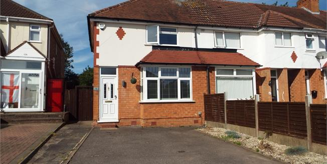 Asking Price £230,000, 2 Bedroom End of Terrace House For Sale in Solihull, B92