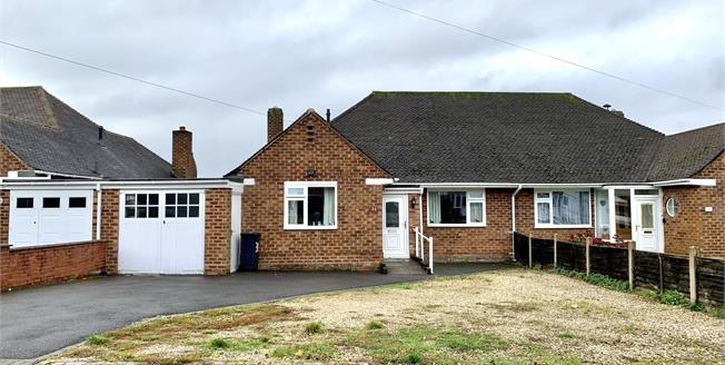Asking Price £320,000, 3 Bedroom Detached Bungalow For Sale in Solihull, B92