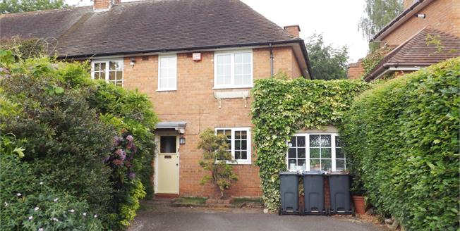 Asking Price £310,000, 3 Bedroom Semi Detached House For Sale in Selly Oak, B29