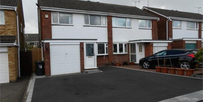 Guide Price £259,950, 3 Bedroom Semi Detached House For Sale in Solihull, B92