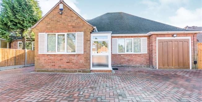 £600,000, 4 Bedroom Detached Bungalow For Sale in Solihull, B92