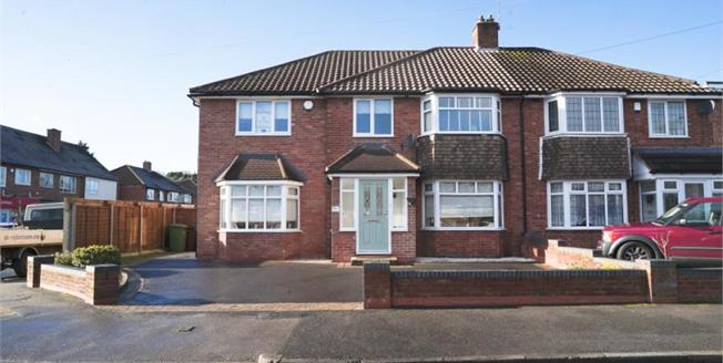 Offers in the region of £435,000, 4 Bedroom Semi Detached House For Sale in Solihull, B91