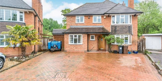 Offers Over £800,000, 5 Bedroom Detached House For Sale in Solihull, B91