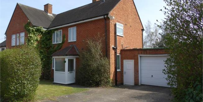 £260,000, 3 Bedroom Semi Detached House For Sale in Shirley, B90