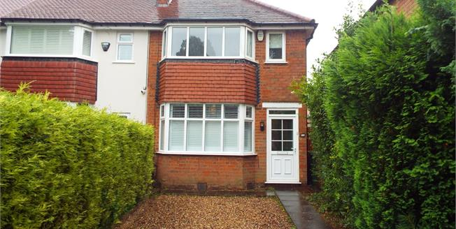 Asking Price £250,000, 3 Bedroom Semi Detached House For Sale in Solihull, B91