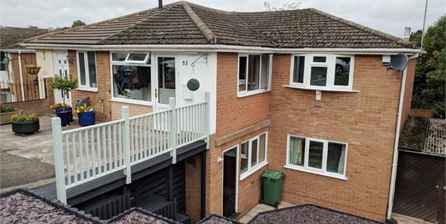 Asking Price £189,950, 3 Bedroom Semi Detached House For Sale in Stourbridge, DY9