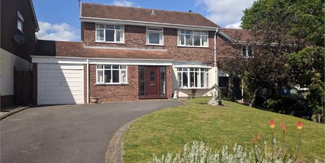 Offers Over £360,000, 4 Bedroom Detached House For Sale in Stourbridge, DY8