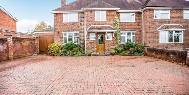 Offers in excess of £330,000, 4 Bedroom Semi Detached For Sale in Long Marston, CV37