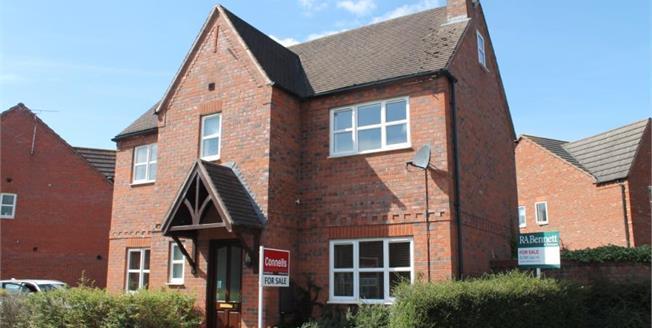 Asking Price £330,000, 5 Bedroom Detached House For Sale in Wellesbourne, CV35