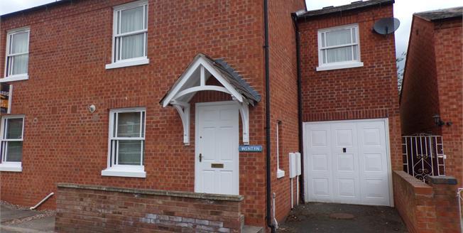 Guide Price £280,000, 3 Bedroom Semi Detached House For Sale in Alveston, CV37