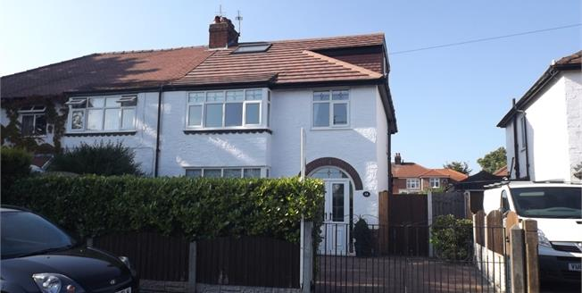 Asking Price £249,950, 4 Bedroom Semi Detached House For Sale in Fulwood, PR2