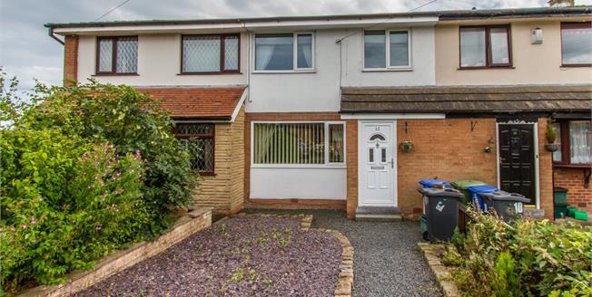 Asking Price £149,995, 3 Bedroom Terraced House For Sale in Inskip, PR4