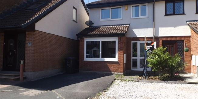 Offers Over £135,000, 2 Bedroom Semi Detached House For Sale in Fulwood, PR2