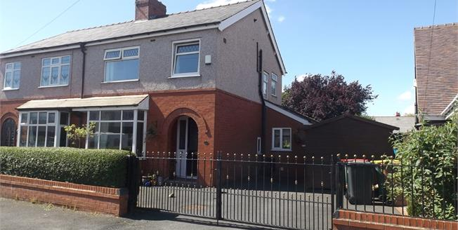 Asking Price £205,000, 3 Bedroom Semi Detached House For Sale in Fulwood, PR2