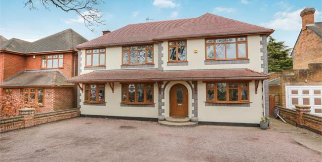 £550,000, 5 Bedroom Detached House For Sale in Essington, WV11