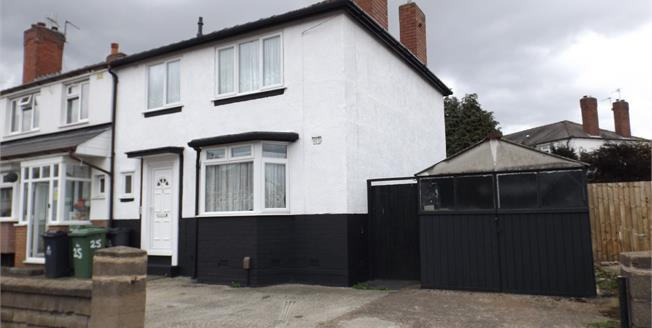 Offers in the region of £129,950, 3 Bedroom End of Terrace House For Sale in Wednesbury, WS10