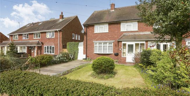 Offers in the region of £135,000, 4 Bedroom House For Sale in Wolverhampton, WV11