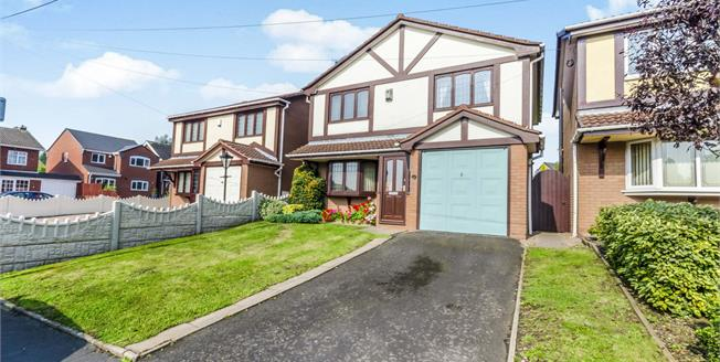 Offers Over £180,000, 3 Bedroom Detached House For Sale in Willenhall, WV12