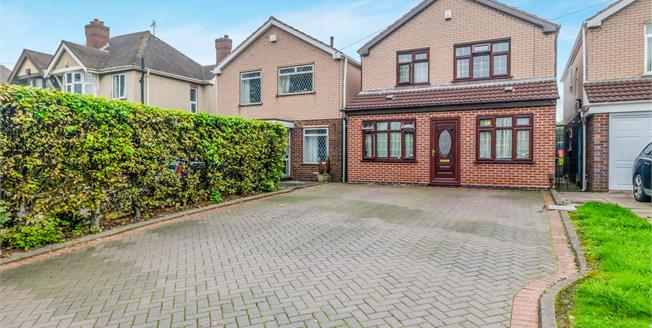 Asking Price £270,000, 4 Bedroom Detached House For Sale in Willenhall, WV13