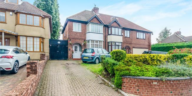 Offers Over £110,000, 3 Bedroom Semi Detached House For Sale in Willenhall, WV13
