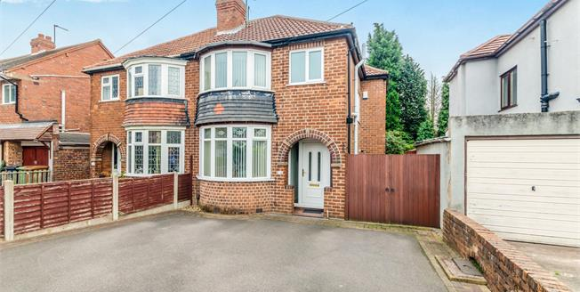 Asking Price £150,000, 3 Bedroom Semi Detached House For Sale in Willenhall, WV12