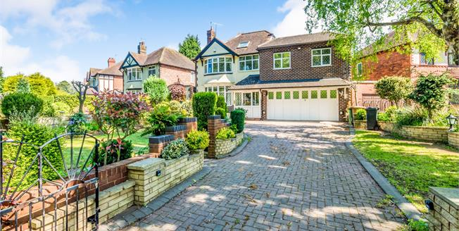 Asking Price £375,000, 5 Bedroom Detached House For Sale in Walsall, WS3