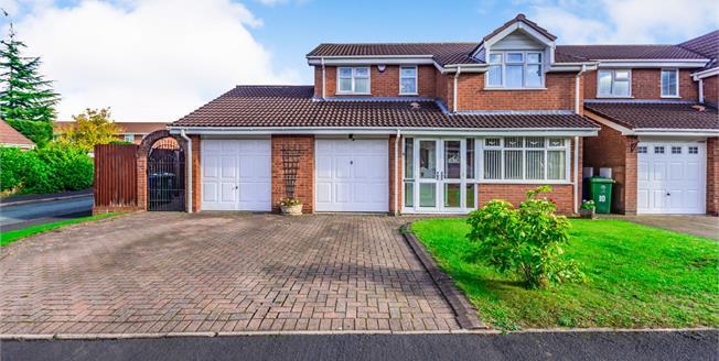 Asking Price £375,000, 4 Bedroom Detached House For Sale in Essington, WV11