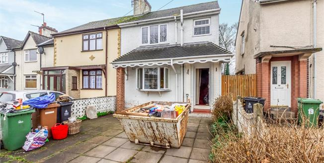 Offers Over £125,000, 3 Bedroom Semi Detached House For Sale in West Midlands, WV12