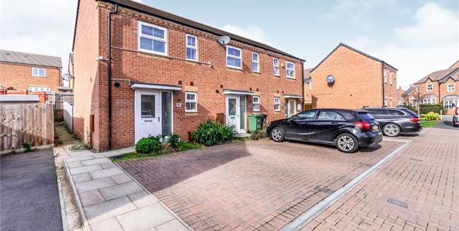 Offers Over £140,000, 2 Bedroom End of Terrace House For Sale in Walsall, WS2