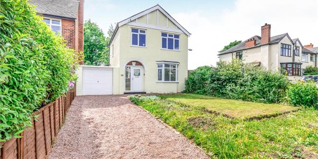 Offers Over £220,000, 3 Bedroom Detached House For Sale in Bloxwich, WS3