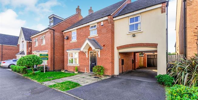 Offers Over £330,000, 4 Bedroom Detached House For Sale in Essington, WV11