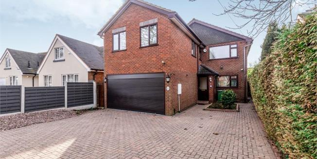 Offers Over £425,000, 5 Bedroom Detached House For Sale in Essington, WV11