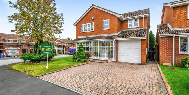 Offers Over £380,000, 4 Bedroom Detached House For Sale in Essington, WV11