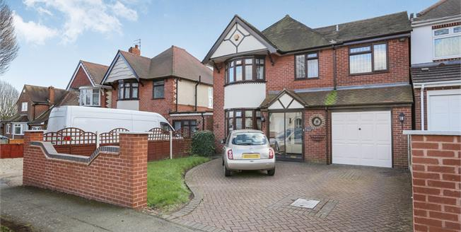 Fixed Price £295,000, 5 Bedroom House For Sale in Wolverhampton, WV4