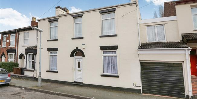 Offers in the region of £160,000, 4 Bedroom House For Sale in Wolverhampton, WV6